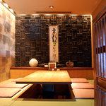横浜鳥ぎん - 半個室「炭」の部屋