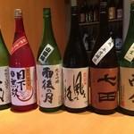 ねこまたぎ - ドリンク写真:豊富な日本酒