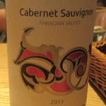 マカロニ - 赤ワイン