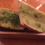 Wine & Dining The Orange - ガーリックトースト