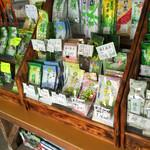 大渕ふる里村 - さすが静岡。新茶の季節