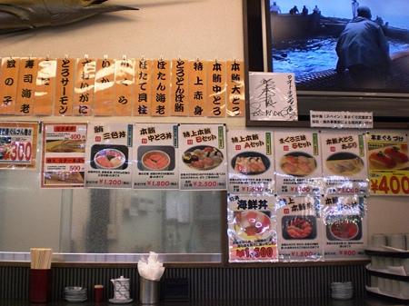 カネトモ 2号店
