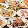 イタリア酒場料理 チェリーナ邸 - メイン写真: