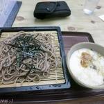 玉川亭 - 山菜とろろ並盛り \1270