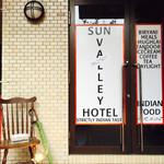 サンバレーホテル -