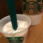 スターバックスコーヒー - メロン フラペチーノ サンプリング