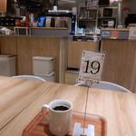 50828105 - コーヒー