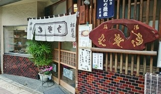 松月庵 - 夏場の白い暖簾!