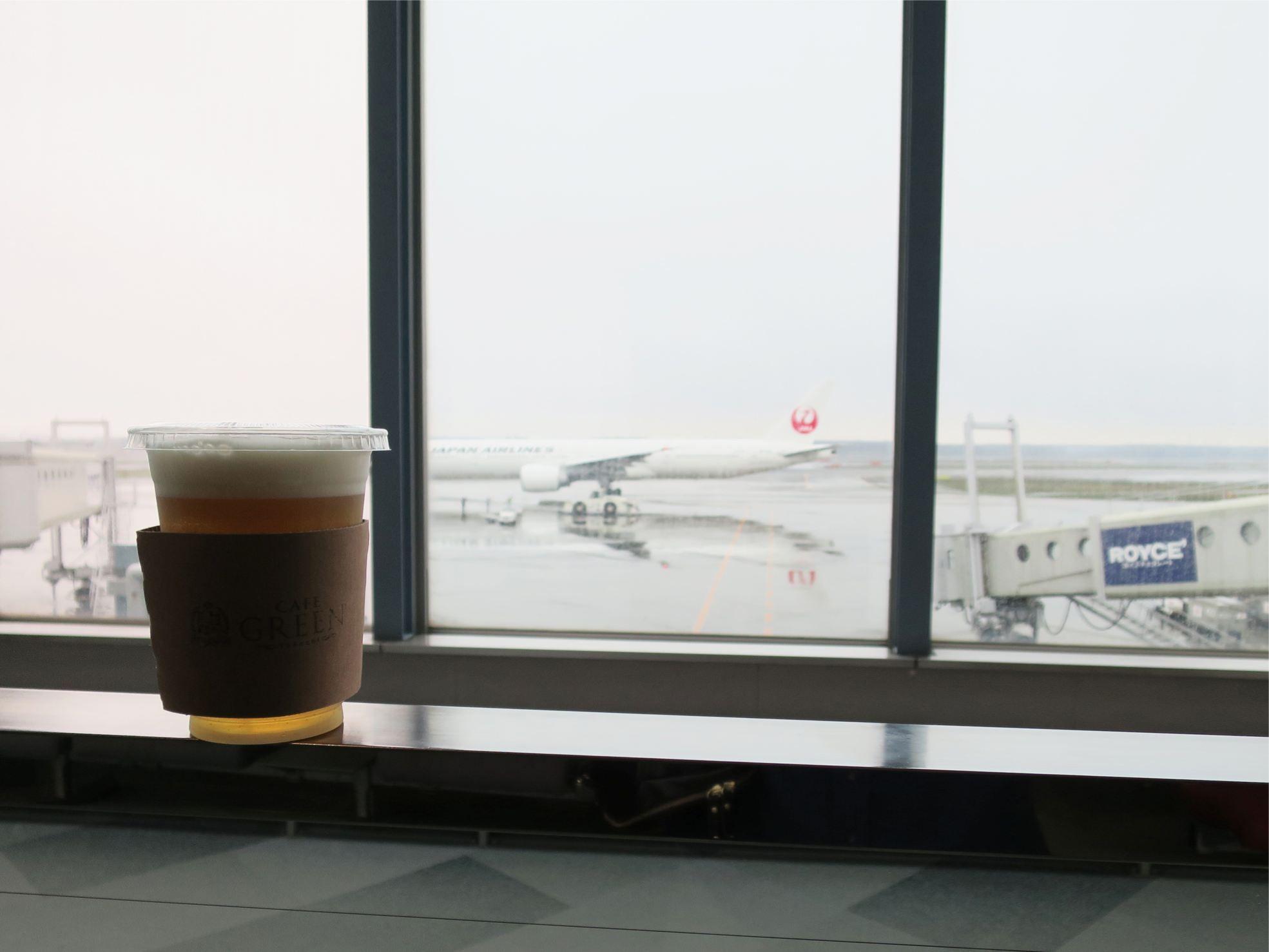 カフェ グリーン トカチ