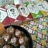 菓匠 久幸堂  - 料理写真:ゆず萌えのバラもあります
