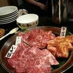 焼肉-kai - -