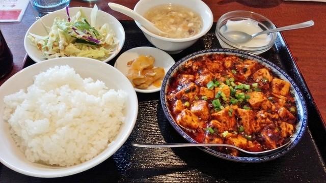 楽蜀坊 - 麻婆豆腐定食