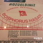 BOSPHORUS HASAN -