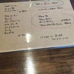 カフェ&ダイニングバー シーナ -