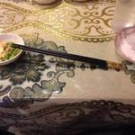 シルクロード・タリムウイグルレストラン - 箸