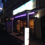 シルクロード・タリムウイグルレストラン - 店構え