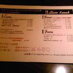 50836743 - Zero Lunch