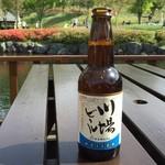 50837037 - 川場ビール ヴァイツェン
