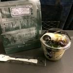 ケーニヒス クローネ - デザートプリン(抹茶)