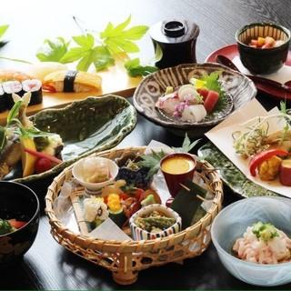 [旬をとらえた逸品尽くし]懐石…それは日本人の心。