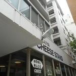 渋谷チーズスタンド - 店の外観