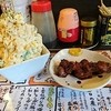 やきとん 豚番長 蒲田西口店
