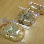 森のパン屋 - 料理写真:ツナチーズ、セサミ明太子チーズ、リンゴパイ(2016/05/10撮影)