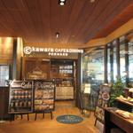 50846328 - 福岡パルコの新館6階にある和食をアレンジした様々な料理が楽しめるCAFE&DININGです。
