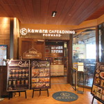 kawara CAFE&DINING -FORWARD- - お店は福岡パルコの新館6階にあります。
