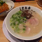 元祖 名島亭 - C定食  C定食 ラーメン (ネギ・きくらげ・チャーシュー) + カレー