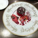 カファレル - チリエッジーナ皿盛