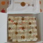 とんかつ まい泉 - ポテトサラダサンド ¥298-