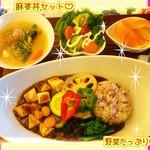 菜食健美 - ベジ麻婆丼セット