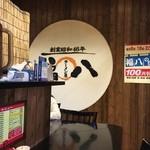 ラーメン屋 福八 - 女性も気兼ねなくお食事出来ます。