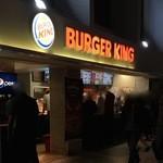 BURGER KING - 2016年5月1日。訪問