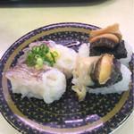 はま寿司 - ゲソ&アカニシガイ