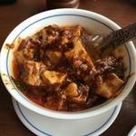 陳麻婆豆腐 - H28.5月 人気セットの麻婆豆腐