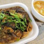 すき家 - マーボーナス豚丼&とん汁
