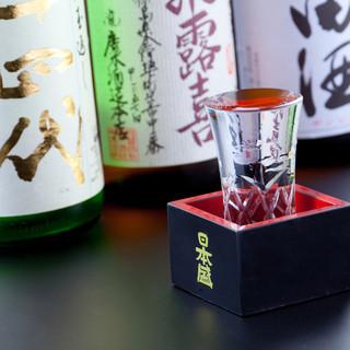 日本酒の品揃えには自信があります!