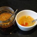 煌力 - 汁なし担々麺(食べるお酢とらぁ油)