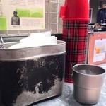 野菜を食べるカレーcamp - 水筒、間違えてそのまま飲む人いないのかしら?