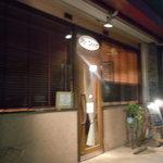 5086305 - Dining Riz Ohno