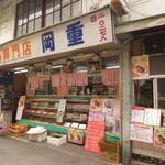 50860626 - 日本一狭い銀座通りにあるお肉屋さんです(笑)