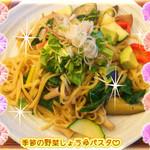 菜食健美 - 季節の野菜しょうゆパスタ