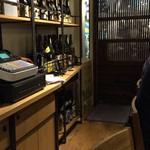炭火焼の店 きんの藏 - kinnnokura:レジ