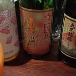 炭火焼の店 きんの藏 - kinnnokura:お酒