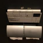 炭火焼の店 きんの藏 - kinnnokura:トイレ