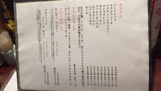 炭火焼の店 きんの藏 - kinnnokura:ドリンクメニュー
