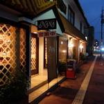 ナナコーヒーショップ - 店入口