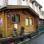 ジェラートハウス杏里 - 土日のみ営業の、本城町の1号店。